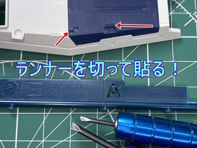 WAVE彫刻刀07