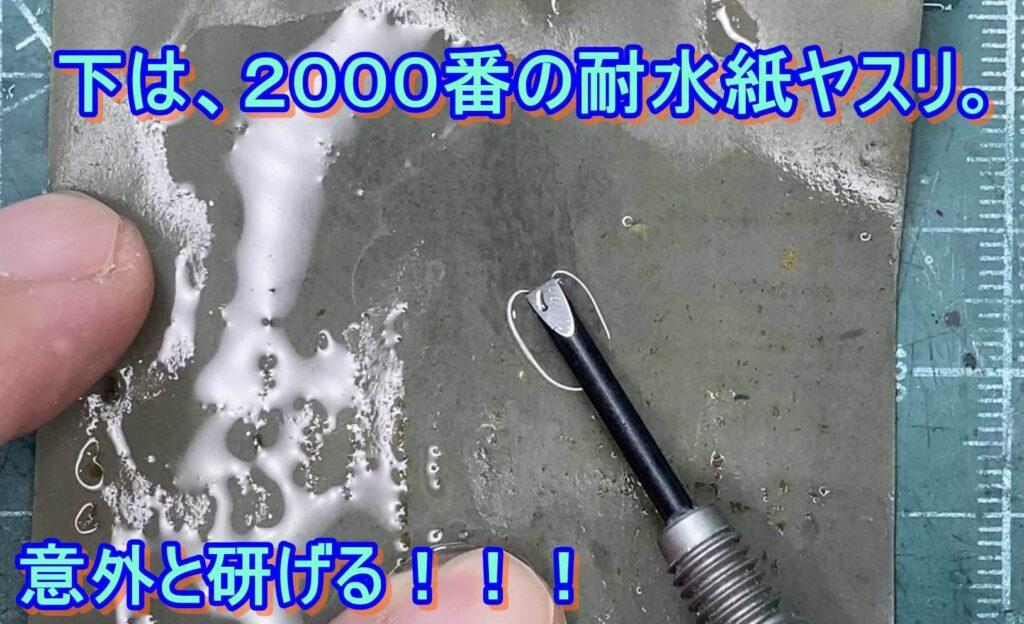 WAVE彫刻刀11