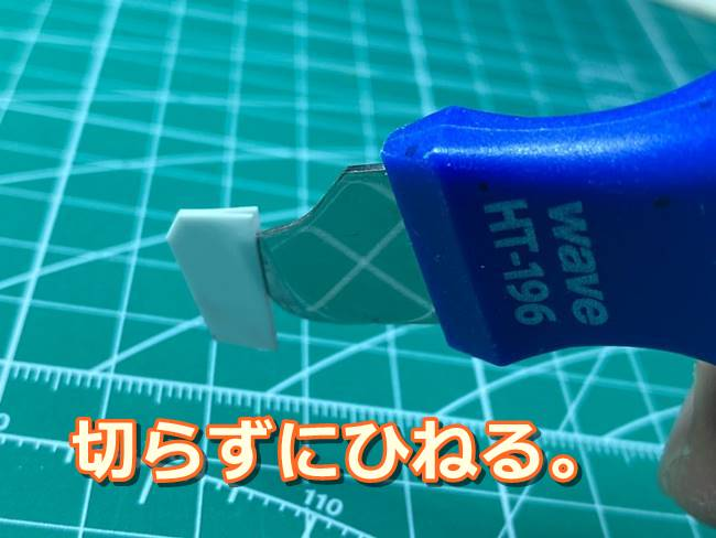 基本工作編06