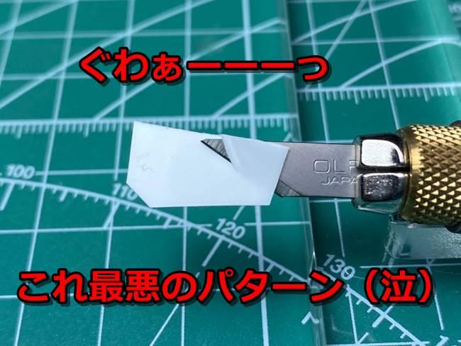 基本工作編03