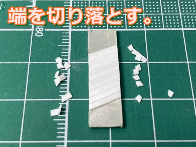 裏打ちディテール3-03